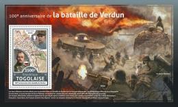 TOGO 2016 ** WWI Battle Of Verdun Schlacht Bei Verdun Bataille De Verdun S/S - IMPERFORATED - A1706