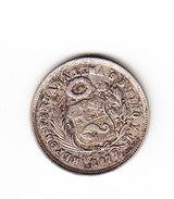 PEROU, SOUTH PEROU, KM 190, XF, SILVER, 1d, 1877 Y.J. (5BP56) - Pérou