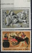 PIA - GRECIA  - 1970  : Eracle   - (Yv 1007-17)