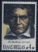 PIA  - GRECIA  -  1970  : Bicentenario Della Nascita Di Beethoven -    (Yv  1036)