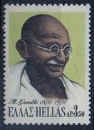 PIA  - GRECIA  -  1970  : Centenario Della Nascita Del Mahatma Gandhi -    (Yv  1034)
