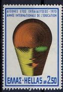 PIA  - GRECIA  -  1970  : Anno Internazionale Dell' Educazione -    (Yv  1033)