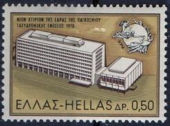 PIA  - GRECIA  -  1970  : Nuovo Palazzo Dell'U.P.U. A Berna -    (Yv  1032)