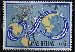 PIA  - GRECIA  -  1970  : Congresso Dell' Associazione Greco-Americana Per L' Educazione Progressiva -    (Yv  1031)