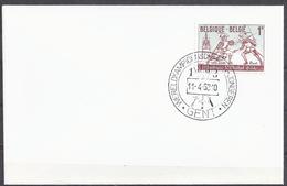 """BELGIQUE - Cob - 1246 Avec Oblitération """" Wereld Kampioenschat-Jongeren-Gent"""""""