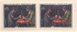 FRANCE ( D17- 9903 )   1961  N° YVERT ET TELLIER  N°  1321       N** - Abarten Und Kuriositäten