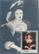 D28905 CARTE MAXIMUM CARD 1970 RAS AL KHAIMA - HELÈNE BY RUBENS CP PHOTOCARD