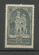 France  1930 MNH**mino 256 III - Nuovi