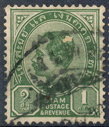 Stamp  THAILAND,SIAM 1889 1a Scott#75 Lot#1 - Siam