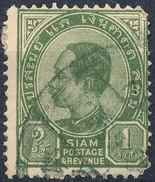 Stamp  THAILAND,SIAM 1889 1a Scott#75 Lot#5 - Siam