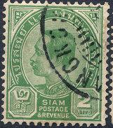 Stamp  THAILAND,SIAM 1889 2a Scott#76 Lot#43 - Siam