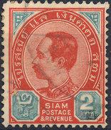 Stamp  THAILAND,SIAM 1889 2a Scott#77 Lot#56 - Siam