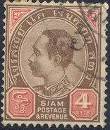 Stamp  THAILAND,SIAM 1889 4a Scott#81 Lot#80 - Siam