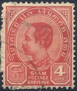 Stamp  THAILAND,SIAM 1889 4a Scott#80 Lot#100 - Siam