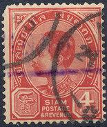 Stamp  THAILAND,SIAM 1889 4a Scott#80 Lot#120 - Siam