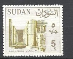 SUDAN  1990 Local Motives    TYPE  1962   YV. 392B   USED - Sudan (1954-...)