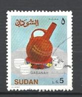 SUDAN  1991 Local Motives   YV. 409 GABANAH  COFFE POT   USED - Sudan (1954-...)