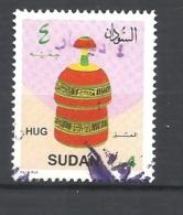 SUDAN  1991 Local Motives     USED - Sudan (1954-...)