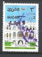 SUDAN   1993 YV. 420 T.P.1991 PALACE OF THE REPUBLIC  USED - Sudan (1954-...)