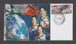 """PAKISTAN Special Cover On """"SHENZHOU 10"""" China Space Ship 23.6.2013 Yuri Gagarin - Pakistan"""
