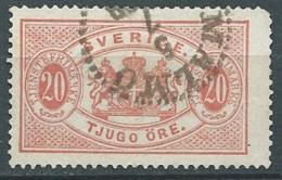 Suede - Service    - Yvert N° 7 A  Oblitéré CACHET PERLE MALMO    -  Cw22513