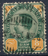 Stamp  THAILAND,SIAM 1889 8a Scott#83 Lot#142 - Siam