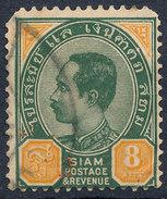 Stamp  THAILAND,SIAM 1889 8a Scott#83 Lot#143 - Siam