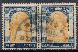 Stamp  THAILAND,SIAM 1905 1t Scott#105 Lot#1 - Siam