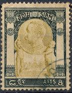 Stamp  THAILAND,SIAM 1905 8a Scott#100 Lot#29 - Siam