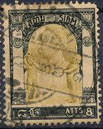 Stamp  THAILAND,SIAM 1905 8a Scott#100 Lot#30 - Siam