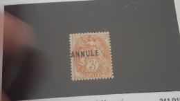 LOT 342864 TIMBRE DE FRANCE NEUF*