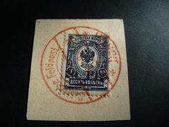 RUSSIE  1918  Occupation  Allemande  Emission  De  DORPAT  Y & T  13  Oblitéré  Sur Fragment