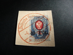 RUSSIE  1918  Occupation  Allemande  Emission  De  DORPAT  Y & T  14  Oblitéré  Sur Fragment