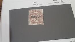 LOT 342960 TIMBRE DE FRANCE NEUF*
