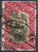 Stamp  THAILAND,SIAM 1912 2b Scott#152 Lot#47 - Siam
