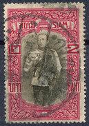 Stamp  THAILAND,SIAM 1912 2b Scott#152 Lot#49 - Siam