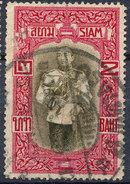 Stamp  THAILAND,SIAM 1912 2b Scott#152 Lot#55 - Siam