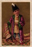 6 Cards C1895 Lith.Impr.Henry Sicard Perse France Germany Jouets D'Enfants Sweden Scotland Belgium Lace Dentelles - Autres