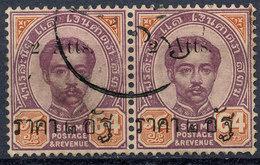 Stamp  THAILAND,SIAM 1894 Scott#? Lot#10 - Siam