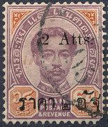 Stamp  THAILAND,SIAM 1894 Scott#? Lot#12 - Siam