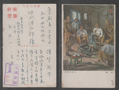 JAPAN WWII Military Japanese Soldier Picture Postcard SOUTH CHINA INUMA Force CHINE To JAPON GIAPPONE