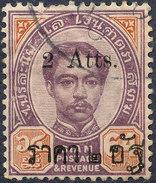 Stamp  THAILAND,SIAM 1894 Scott#? Lot#18 - Siam