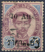 Stamp  THAILAND,SIAM 1895 Scott#? Lot#60 - Collections (with Albums)