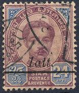 Stamp  THAILAND,SIAM 1907 Scott#109 Lot#81 - Stamps