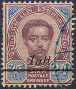 Stamp  THAILAND,SIAM 1907 Scott#109 Lot#87 - Stamps
