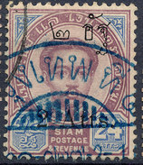 Stamp  THAILAND,SIAM 1908 Scott#111 Lot#105 - Timbres