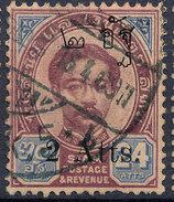 Stamp  THAILAND,SIAM 1908 Scott#111 Lot#107 - Stamps