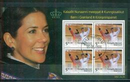Visite Des Princes Héritiers Du Danemark - GROENLAND - Pour L'enfance - BF N° 32 - 2006 - Groenland