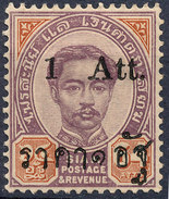 Stamp  THAILAND,SIAM 1894 Scott#111mint MH  Lot#16 - Stamps