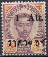 Stamp  THAILAND,SIAM 1894 Scott#111mint MH  Lot#18 - Stamps